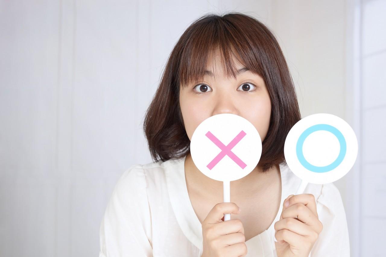 Trucs & Astuces - Les différences culturelles… lorsque « oui » veut vraiment dire « non »